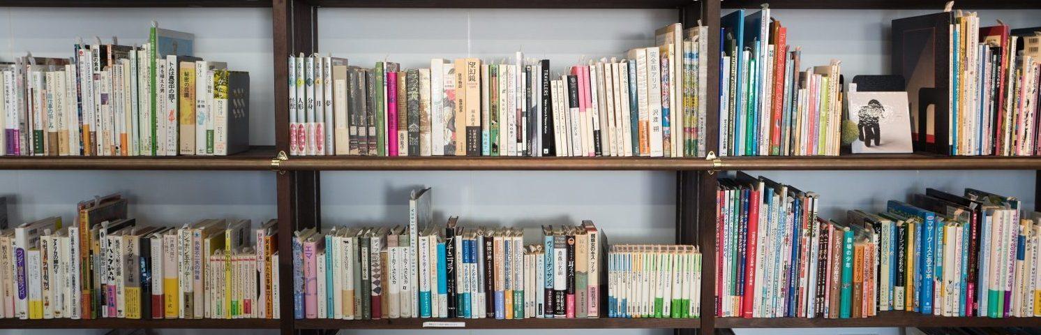 Literaturempfehlungen 1